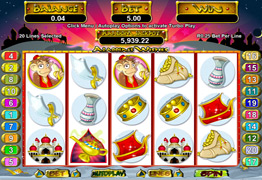 Screenshot of Aladdins Wishes Online Slot